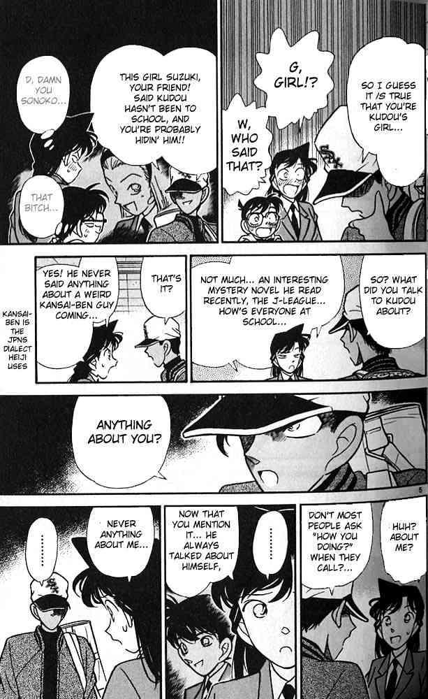 Detective Conan Chapter 92  Online Free Manga Read Image 5