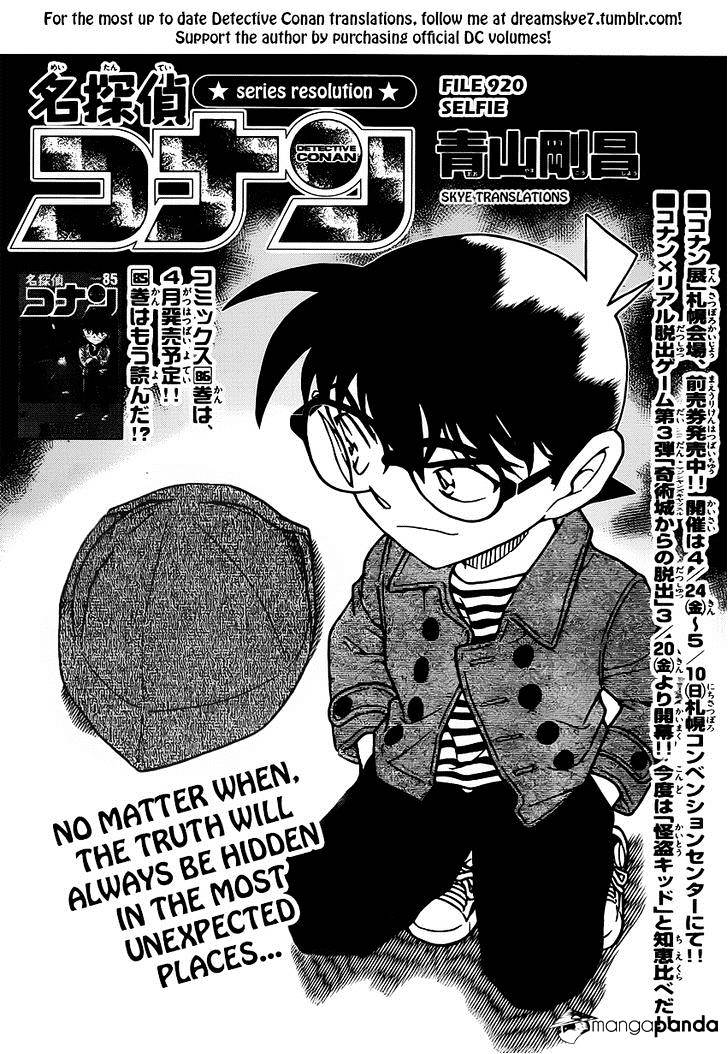 Detective Conan Chapter 920  Online Free Manga Read Image 1