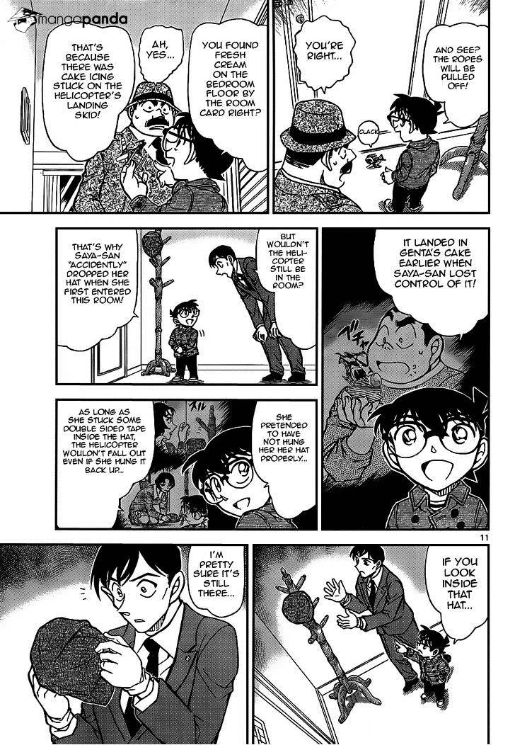 Detective Conan Chapter 920  Online Free Manga Read Image 11