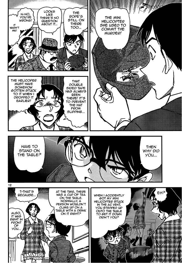 Detective Conan Chapter 920  Online Free Manga Read Image 12