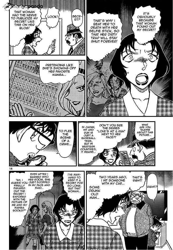 Detective Conan Chapter 920  Online Free Manga Read Image 14