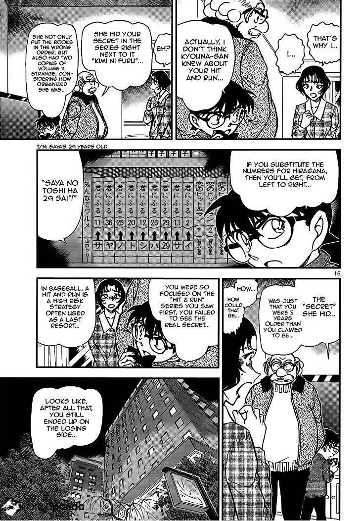 Detective Conan Chapter 920  Online Free Manga Read Image 15