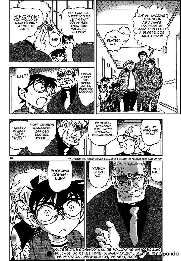 Detective Conan Chapter 920  Online Free Manga Read Image 16