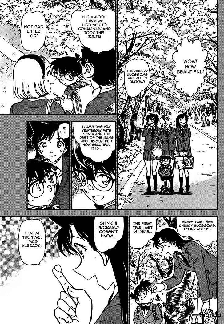 Detective Conan Chapter 921  Online Free Manga Read Image 1