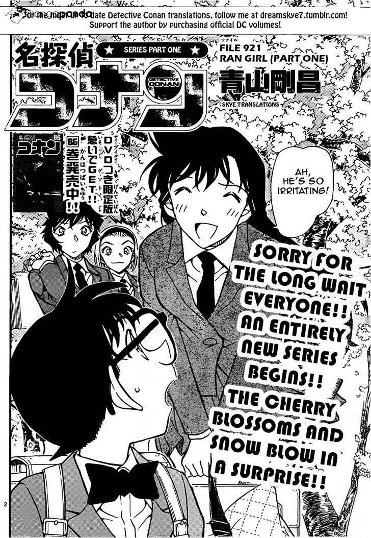 Detective Conan Chapter 921  Online Free Manga Read Image 2