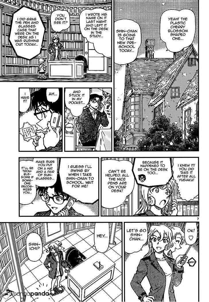Detective Conan Chapter 921  Online Free Manga Read Image 7