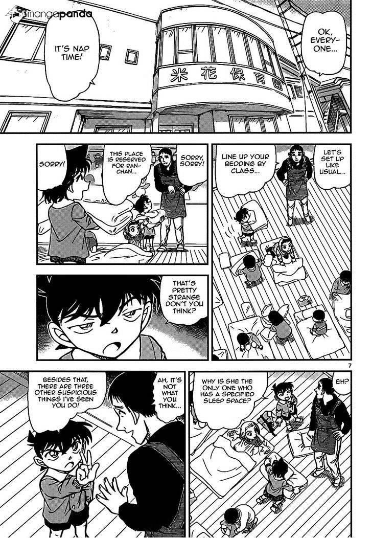 Detective Conan Chapter 922  Online Free Manga Read Image 7