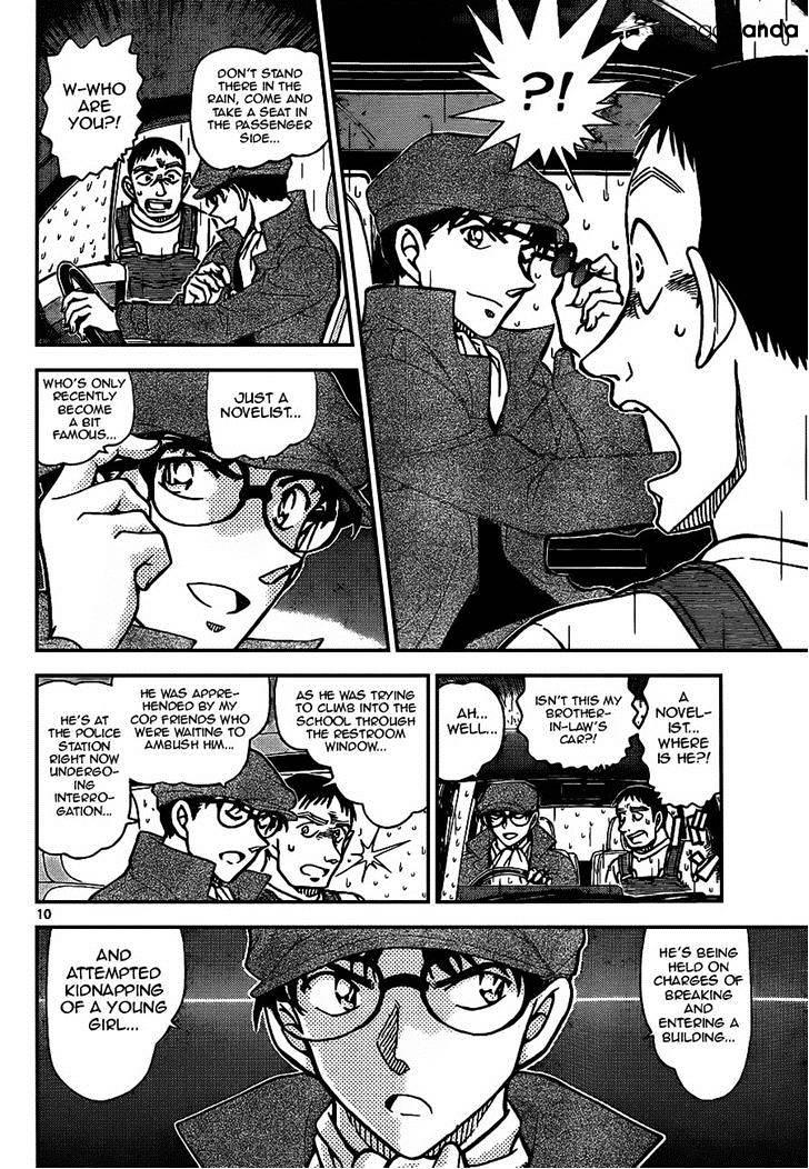 Detective Conan Chapter 924  Online Free Manga Read Image 10