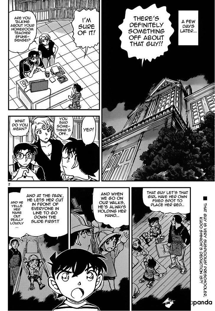 Detective Conan Chapter 924  Online Free Manga Read Image 2
