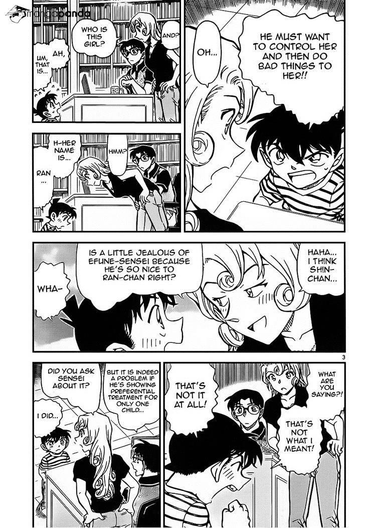 Detective Conan Chapter 924  Online Free Manga Read Image 3