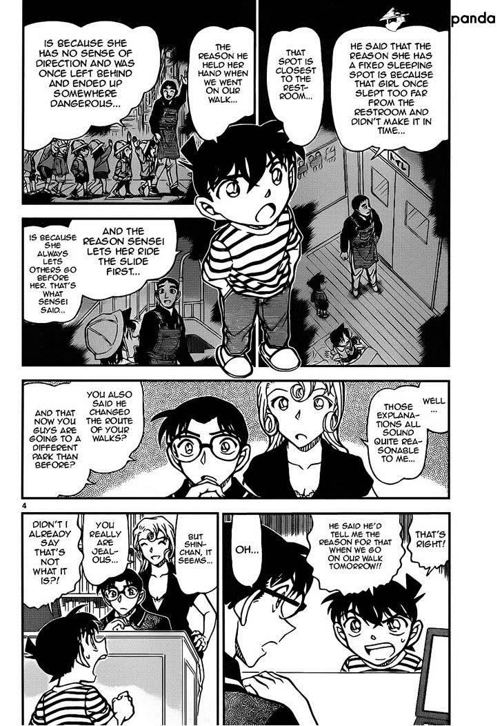 Detective Conan Chapter 924  Online Free Manga Read Image 4