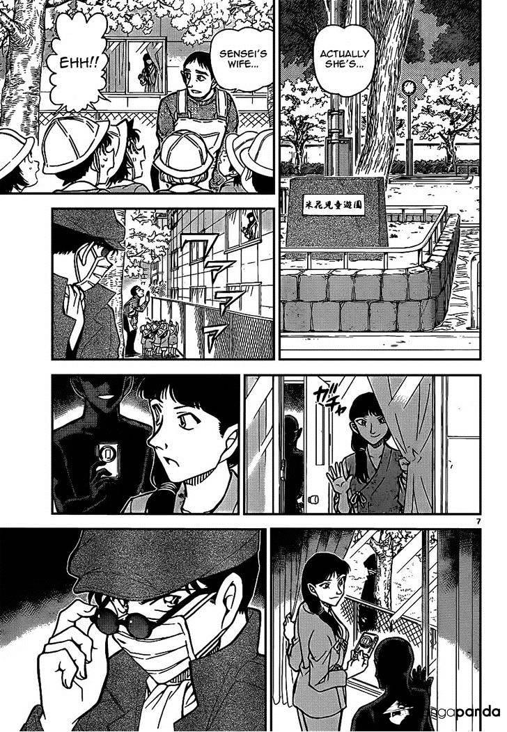 Detective Conan Chapter 924  Online Free Manga Read Image 7