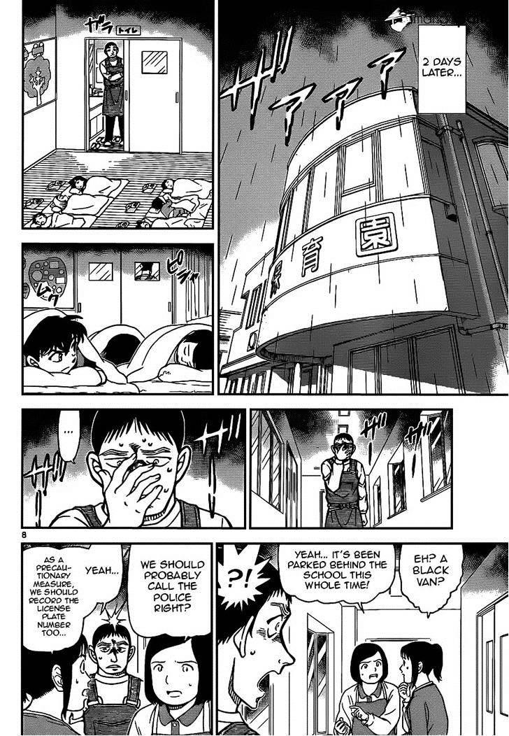 Detective Conan Chapter 924  Online Free Manga Read Image 8