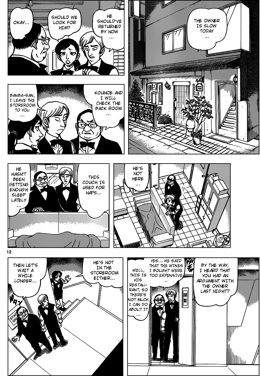 Detective Conan Chapter 925  Online Free Manga Read Image 12