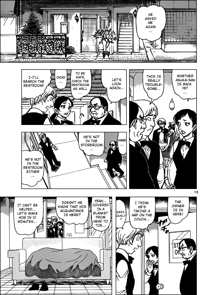 Detective Conan Chapter 925  Online Free Manga Read Image 13