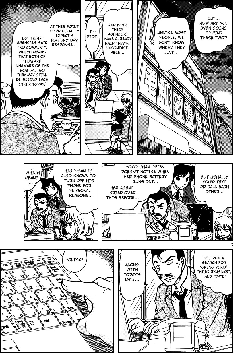 Detective Conan Chapter 925  Online Free Manga Read Image 7
