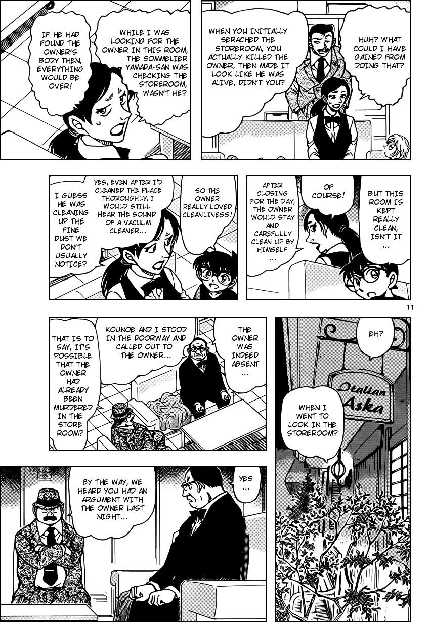 Detective Conan Chapter 926  Online Free Manga Read Image 11