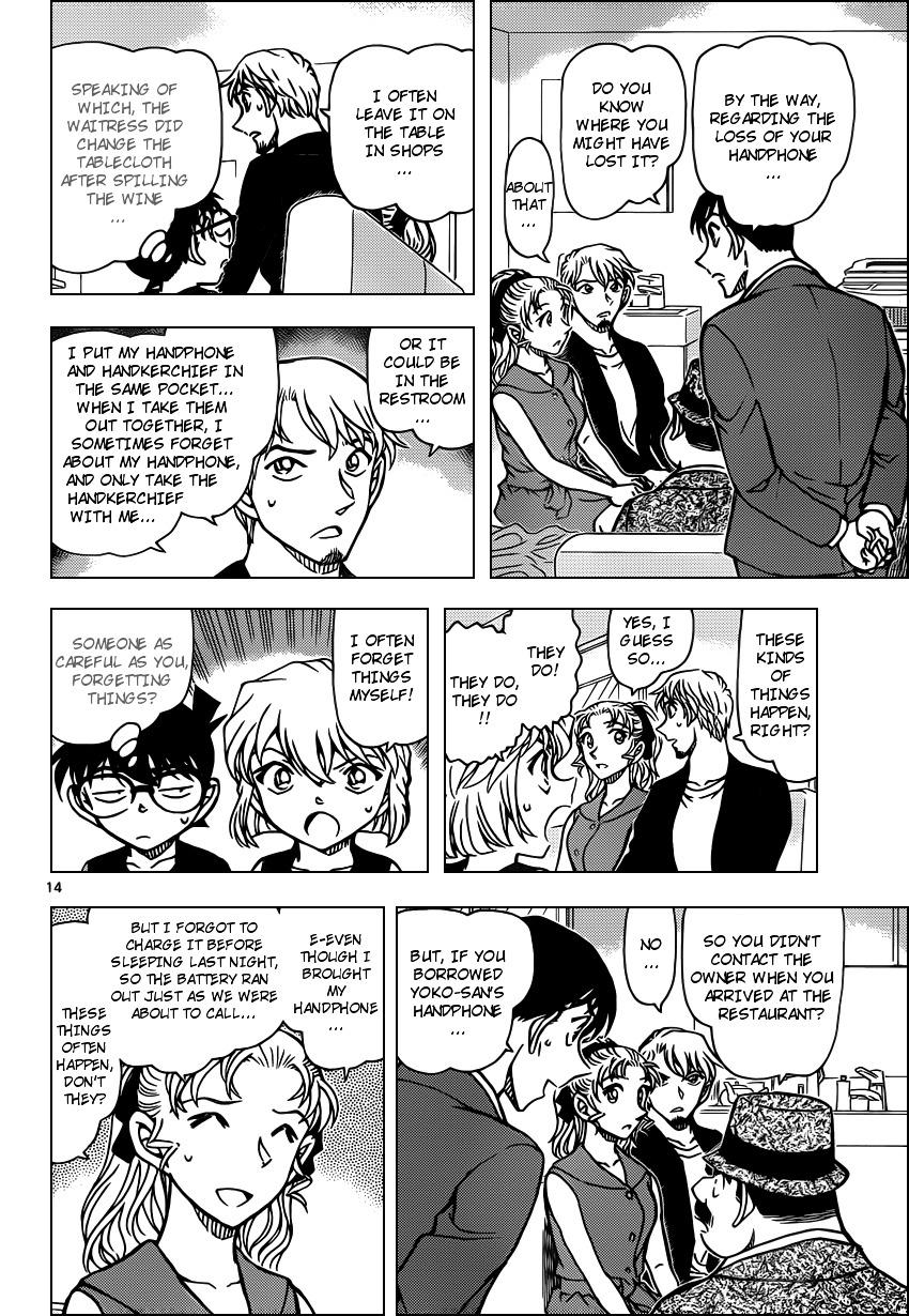 Detective Conan Chapter 926  Online Free Manga Read Image 14