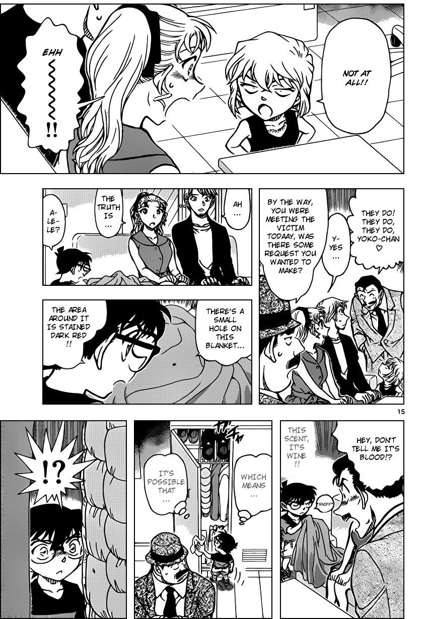 Detective Conan Chapter 926  Online Free Manga Read Image 15