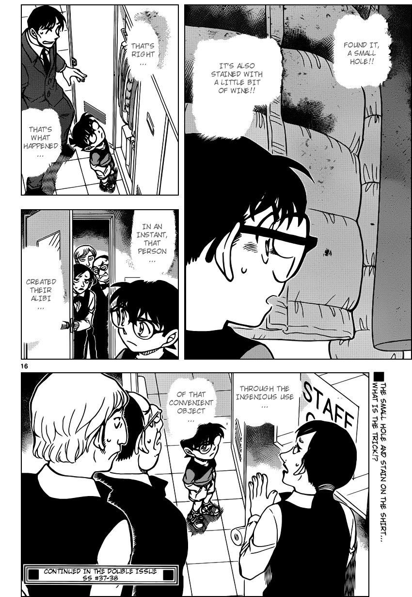 Detective Conan Chapter 926  Online Free Manga Read Image 16