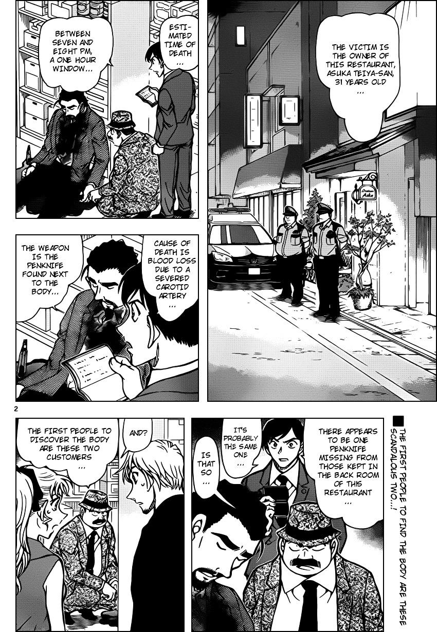 Detective Conan Chapter 926  Online Free Manga Read Image 2