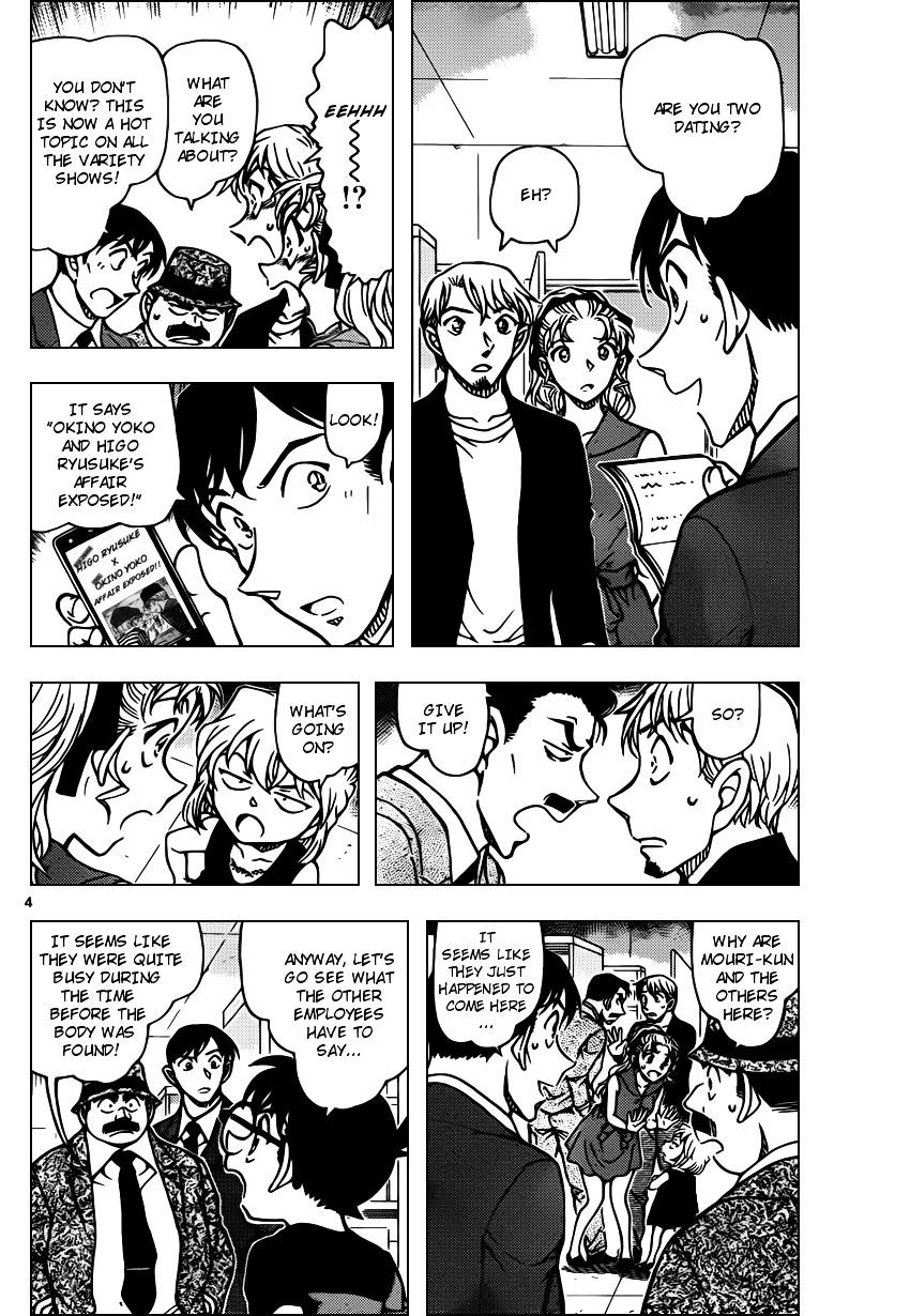Detective Conan Chapter 926  Online Free Manga Read Image 4