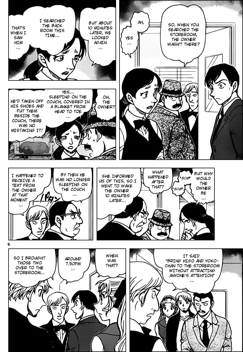 Detective Conan Chapter 926  Online Free Manga Read Image 6