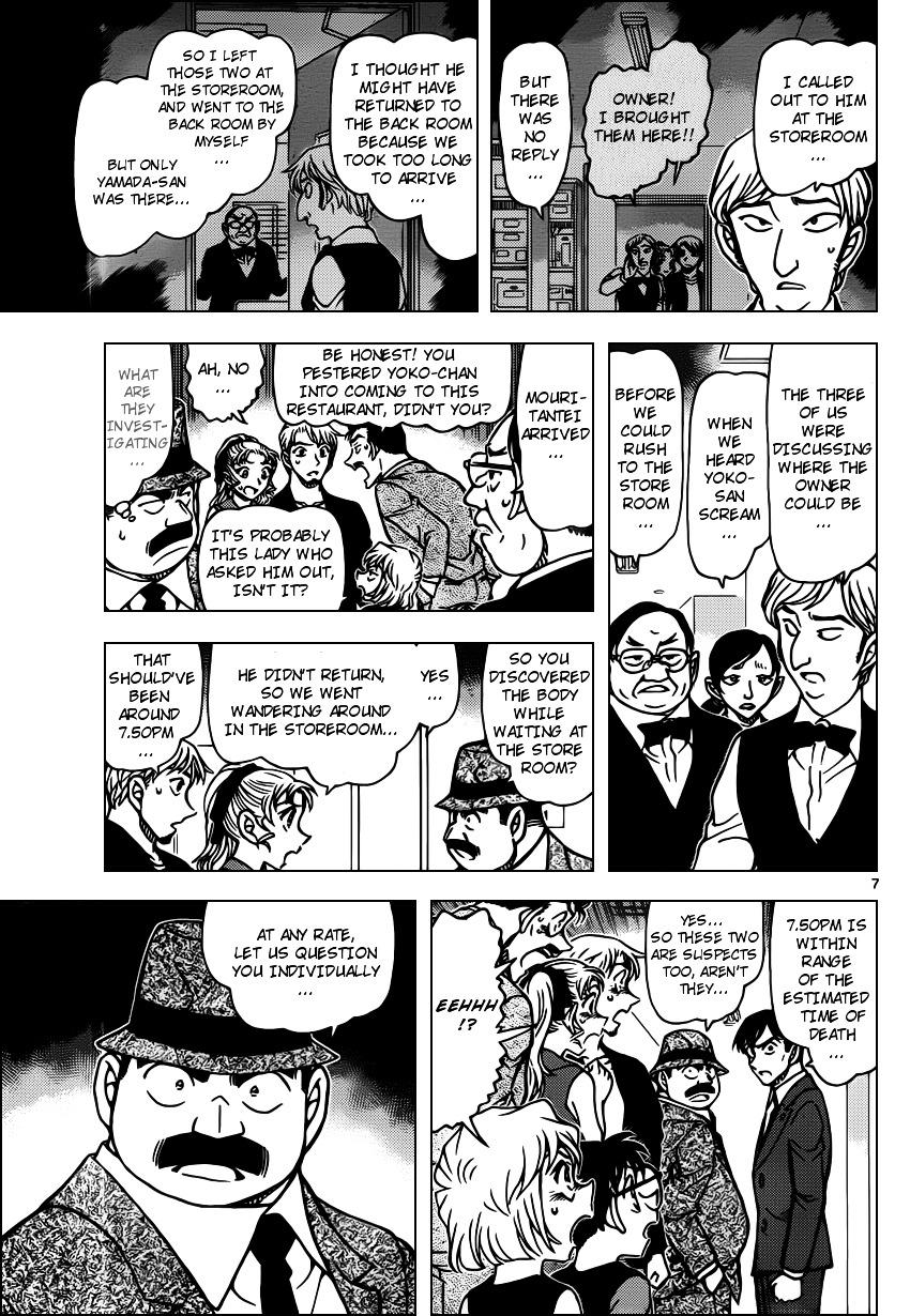 Detective Conan Chapter 926  Online Free Manga Read Image 7
