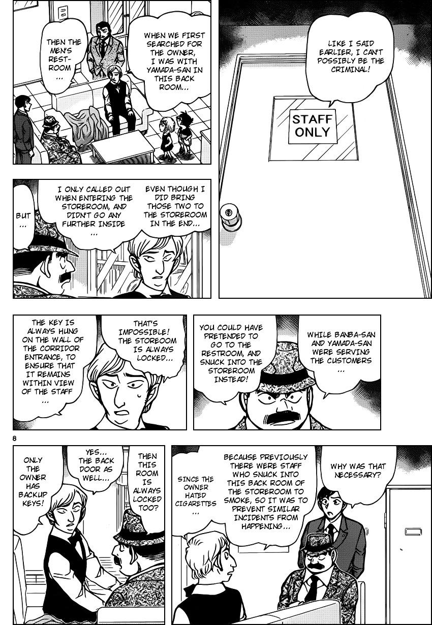 Detective Conan Chapter 926  Online Free Manga Read Image 8