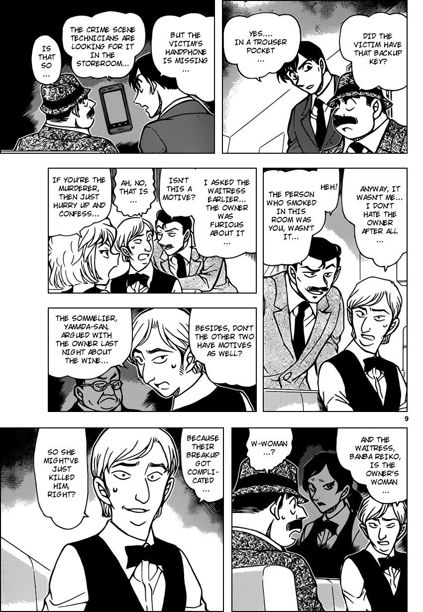Detective Conan Chapter 926  Online Free Manga Read Image 9