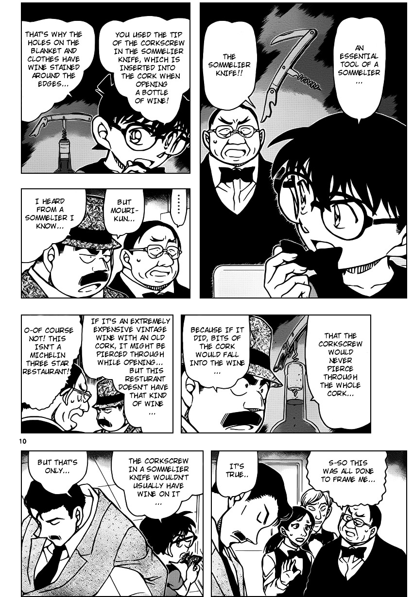 Detective Conan Chapter 927  Online Free Manga Read Image 10