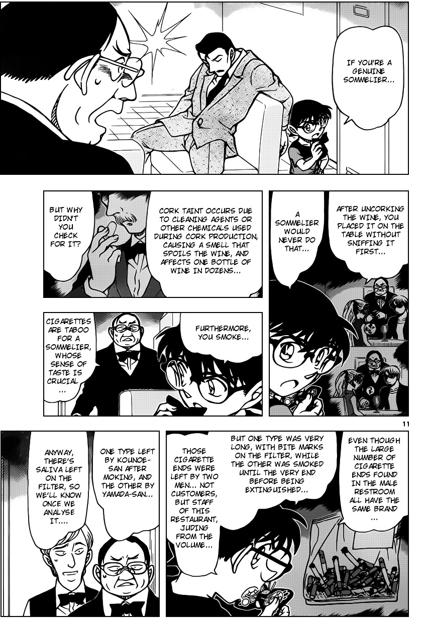 Detective Conan Chapter 927  Online Free Manga Read Image 11
