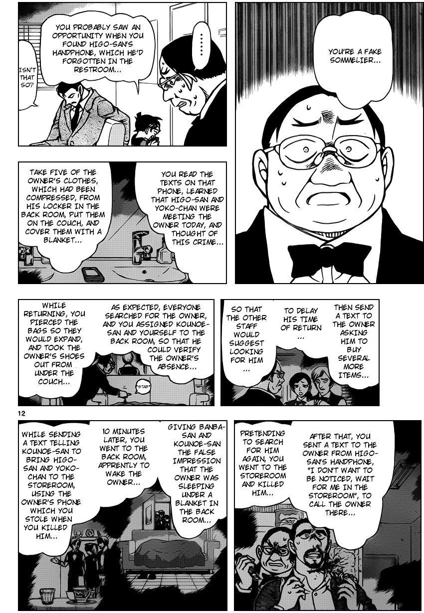 Detective Conan Chapter 927  Online Free Manga Read Image 12