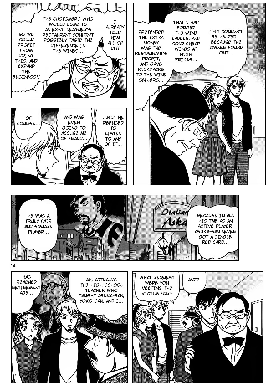 Detective Conan Chapter 927  Online Free Manga Read Image 14