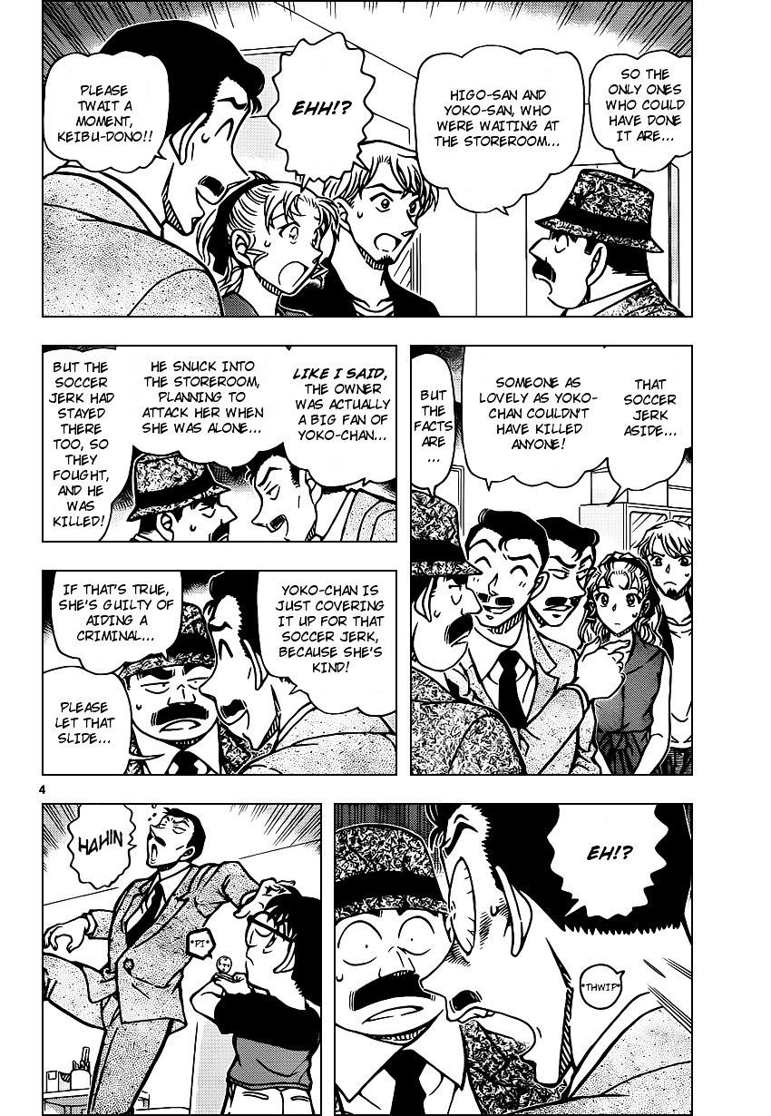 Detective Conan Chapter 927  Online Free Manga Read Image 4