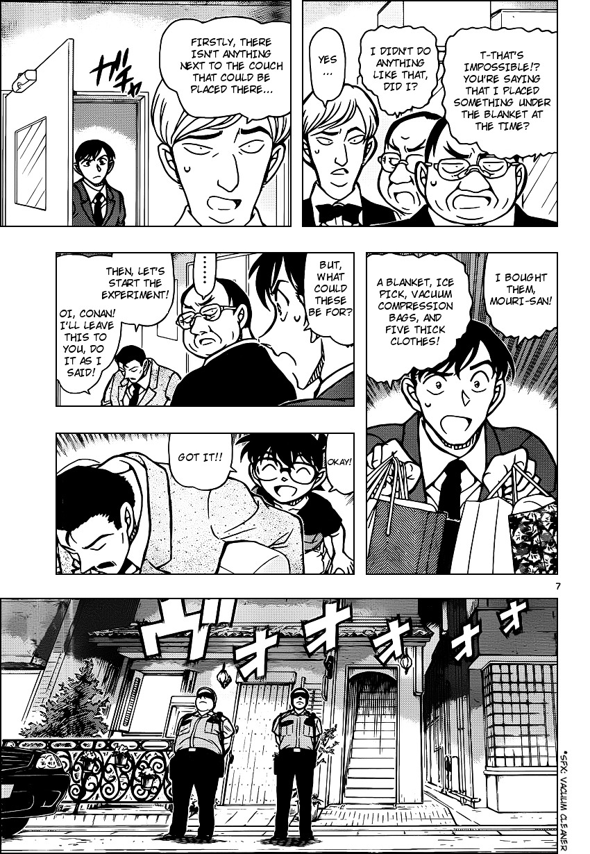 Detective Conan Chapter 927  Online Free Manga Read Image 7
