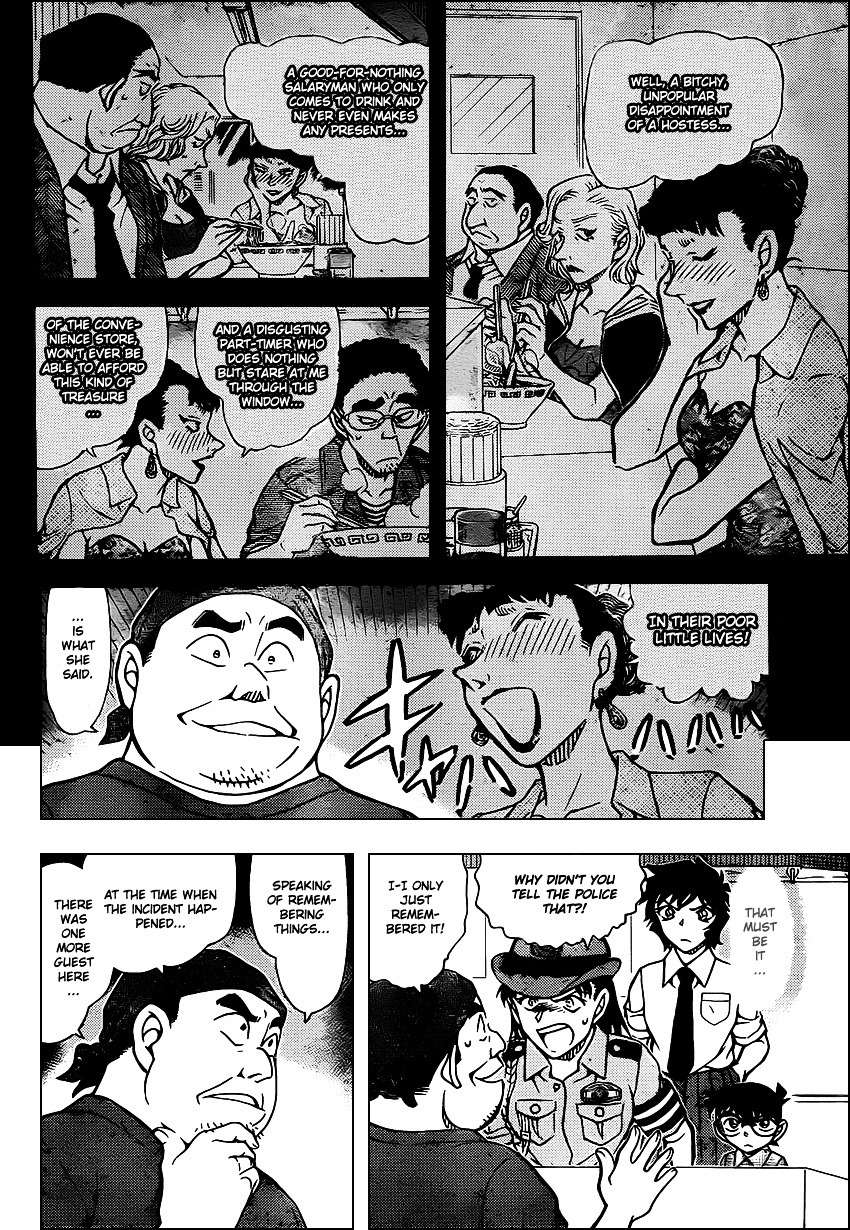 Detective Conan Chapter 929  Online Free Manga Read Image 11