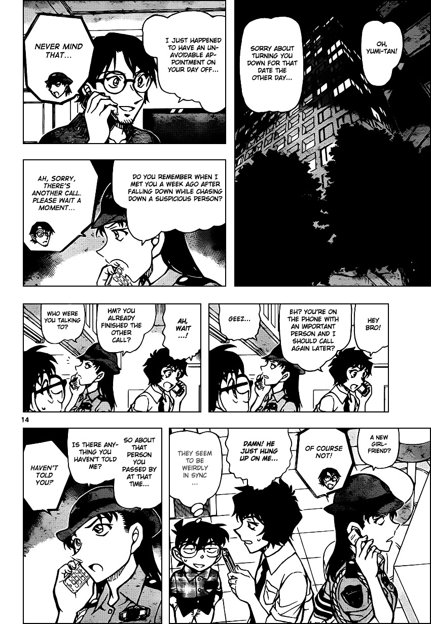 Detective Conan Chapter 929  Online Free Manga Read Image 15