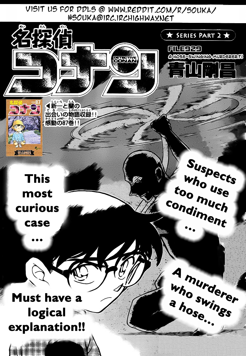 Detective Conan Chapter 929  Online Free Manga Read Image 2