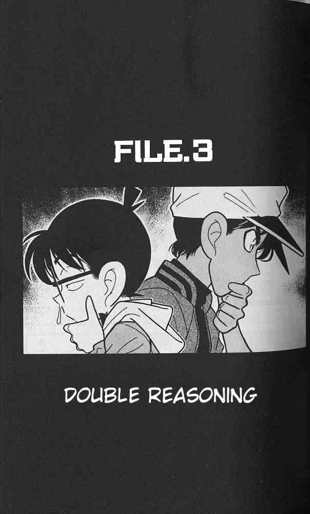 Detective Conan Chapter 93  Online Free Manga Read Image 1