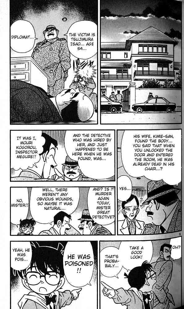 Detective Conan Chapter 93  Online Free Manga Read Image 5
