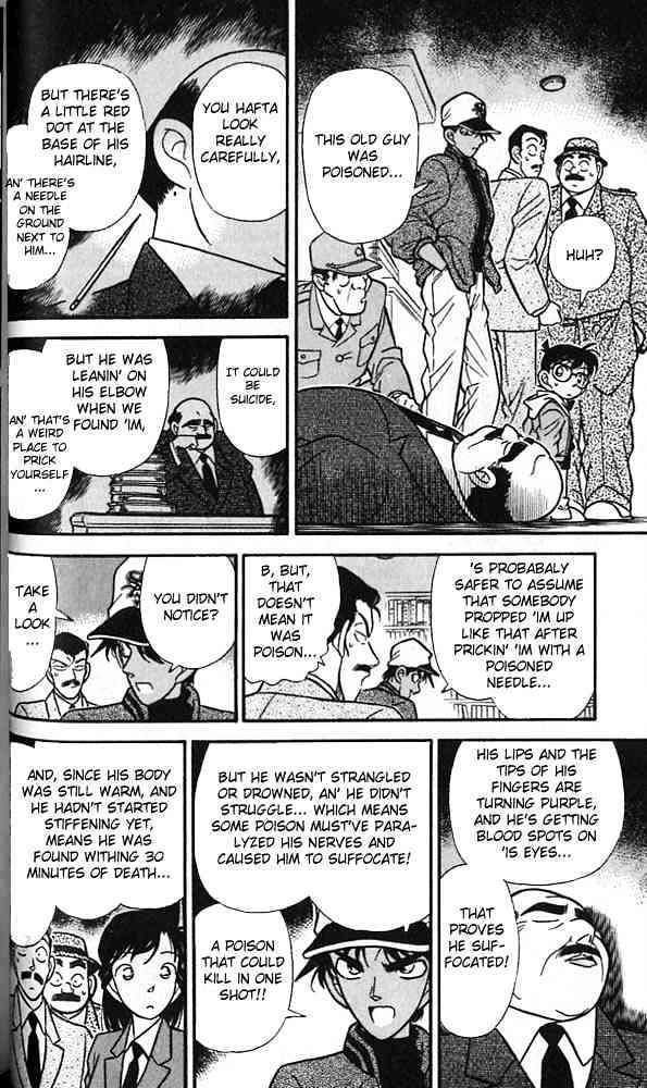 Detective Conan Chapter 93  Online Free Manga Read Image 6