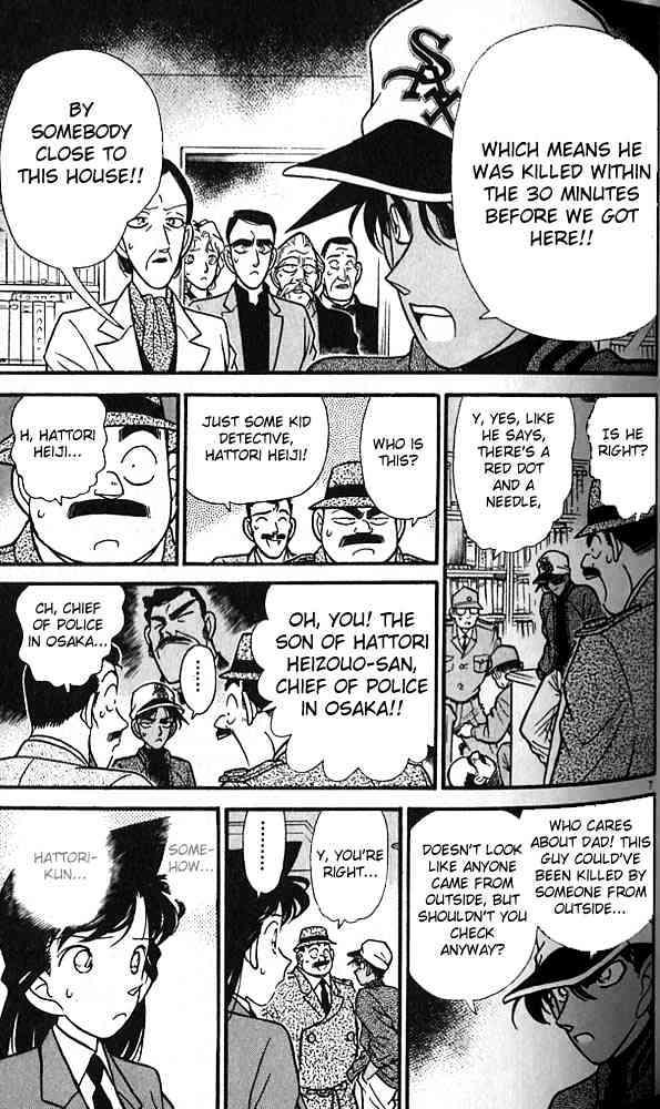Detective Conan Chapter 93  Online Free Manga Read Image 7