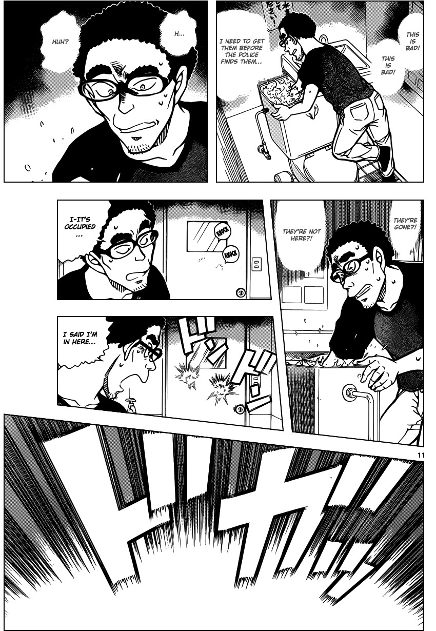 Detective Conan Chapter 930  Online Free Manga Read Image 12
