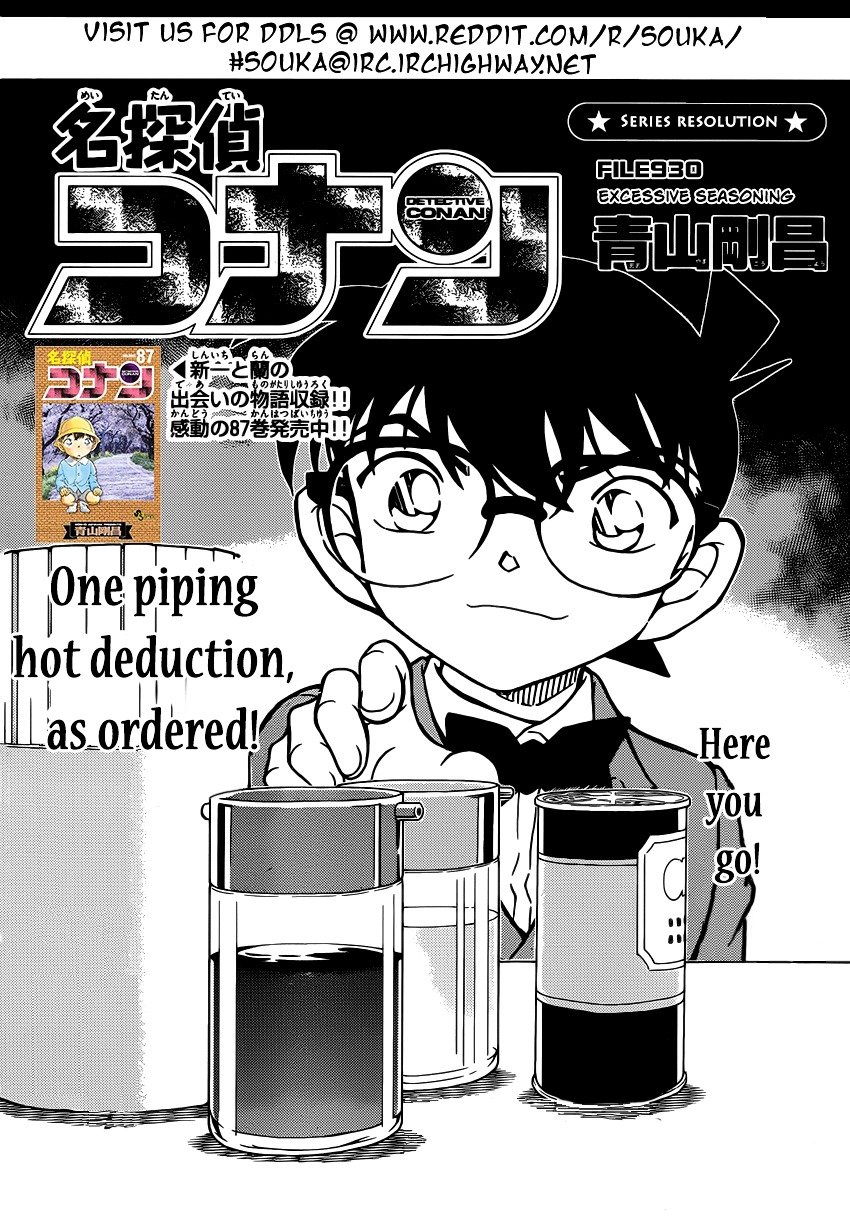 Detective Conan Chapter 930  Online Free Manga Read Image 2