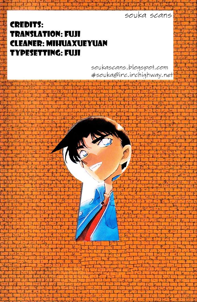 Detective Conan Chapter 931  Online Free Manga Read Image 1