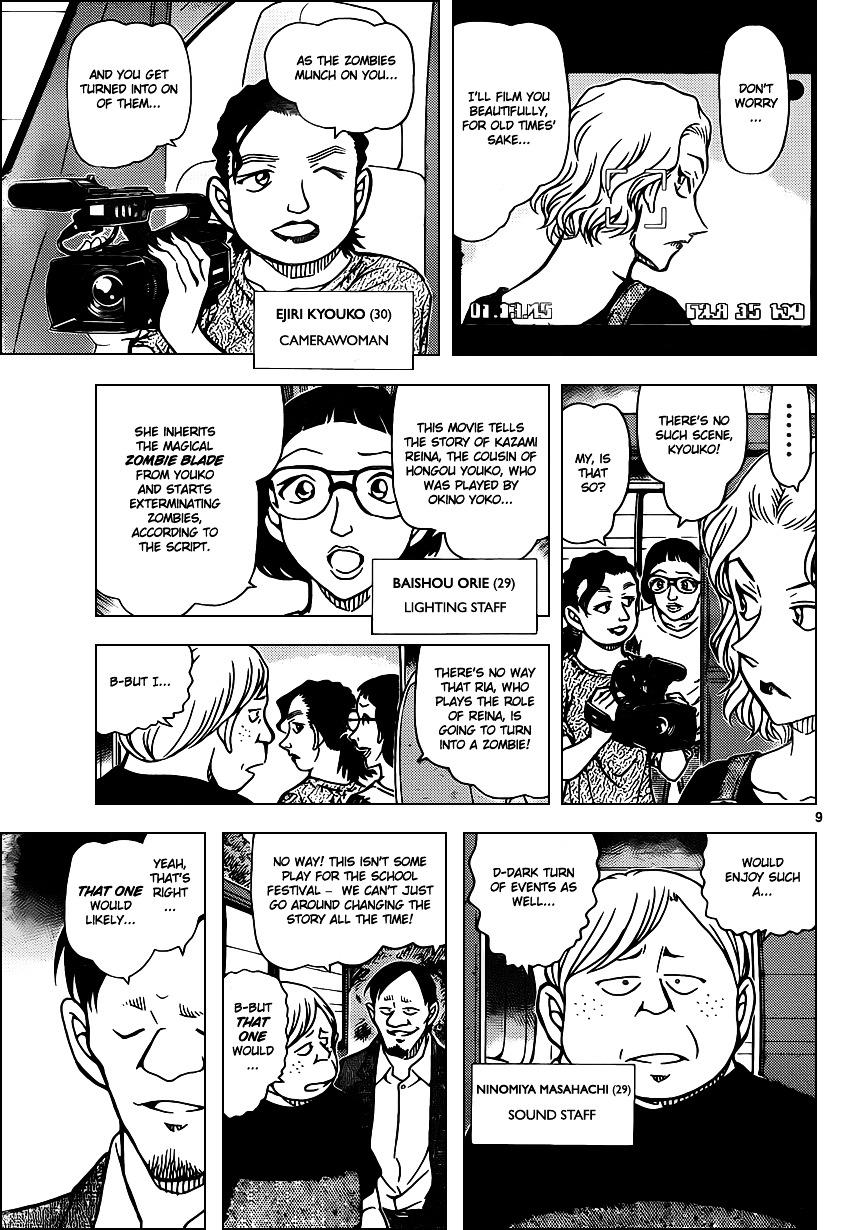Detective Conan Chapter 931  Online Free Manga Read Image 10