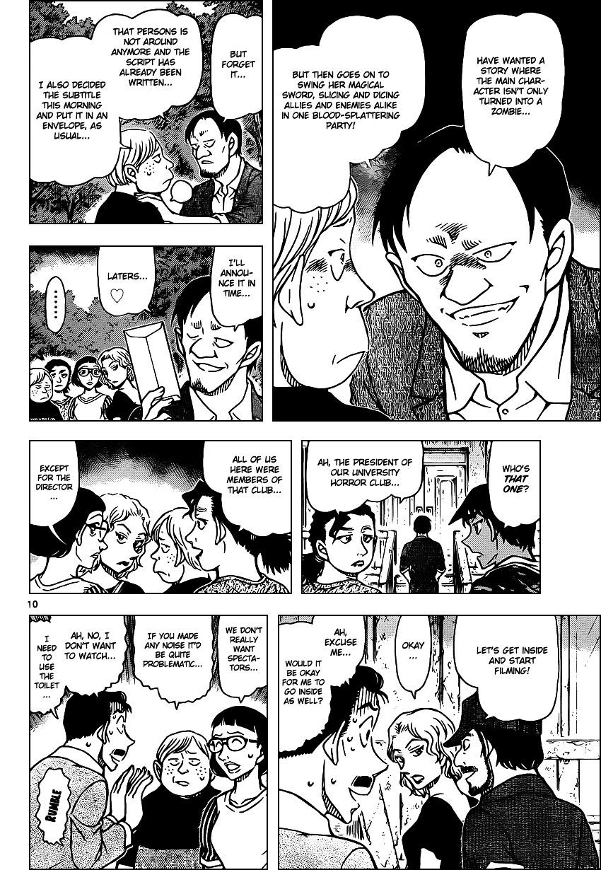 Detective Conan Chapter 931  Online Free Manga Read Image 11