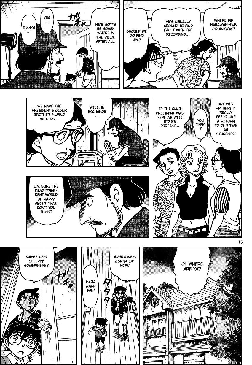 Detective Conan Chapter 931  Online Free Manga Read Image 16