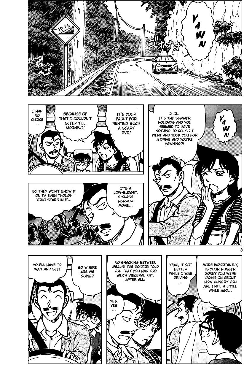 Detective Conan Chapter 931  Online Free Manga Read Image 4